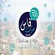 صوت فاس جريدة الكترونية مغربية by aidweb S.A.R.L