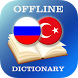 Russian-Turkish Dictionary by AllDict