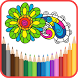 Coloring Book for Adults Holi by ITSS, Games
