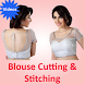 Blouse Cutting & Stitching Videos by Art Learning Studio