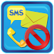 Call and SMS Blocker by CapsaApps