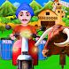 Dairy Cow Milk Factory Farm by KidsTech