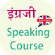 English Speaking In Marathi by cementry