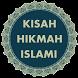 Kisah Hikmah Dalam Islam by Muslim Media