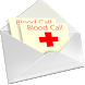 Blood Call by Sanmino Technology