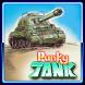 Punky Tank by windbell