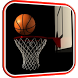 Basketball Live Wallpaper by Wallpapers Studio Pro