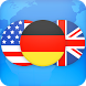 German English Dictionary by Ascendo Inc.