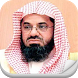 Holy Quran mp3 Saud Alshuraim by The Best Islamic Apps
