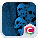 Blue Skull Theme C Launcher by Baj Launcher Team