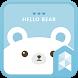Hello love Bear theme