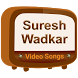 Suresh Wadkar Video Songs by Why To Learn Fast Third
