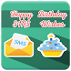 Happy Birthday SMS Wishes by Most Amazing Apps
