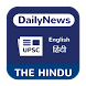 DailyNews - UPSC Civile Service Mission 2018 by Prakash Tech.