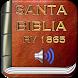 Biblia Reina Valera 1865 by SG Developer