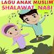 Lagu Anak Muslim & Sholawat by Edukasi Anak Studio