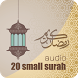 Small Surah(offline) by Mahfuz Rahman