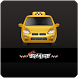 New Taxi 23 by SC Apps