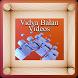 Vidya Balan Videos by Guru Poke