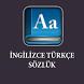 İngilizce Turkce Sozluk by aktesoft