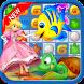 Princess Ocean Party by Gamedia