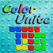 Color Unite Block Puzzle Game by Hildar Knudsen