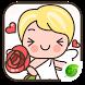GO Keyboard Cupid Sticker by New for Keyboard