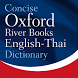 Oxford English-Thai Dictionary by MobiSystems