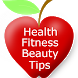 Health - Beauty Tips in Tamil by Education Apps For Students