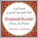 Shalawat Burdah Al-Bushiri by Startup Media