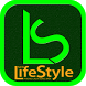 New LifeStyle by ePapersmart