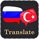 Russian Turkish Translator