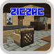 ZigZag PE Mod MCPE by Communey