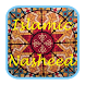 Beautiful islamic Nasheed Mp3 by Abidah AI