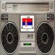 RADIO SERBIA STATIONS by Radio World Wilde Store