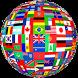 Флаги стран мира by ConspiracySES
