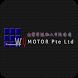 W Y Motors by Streetdirectory Pte Ltd