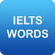 Vocabulary for IELTS by Learn to Success