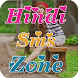 Hindi Sms Zone by HTSM