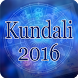 Kundali by RudramSoft