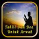 Tahlil Dan Doa Untuk Arwah by Silalahi App