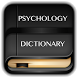 Psychology Dictionary Offline by EasyGoing