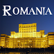 Romania Wallpapers by Droid Wallpaperss