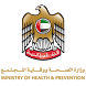 MOHAP Formulary by MOH-UAE