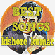 Kishore Kumar All Songs by STREAMING MUSIC