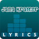 Jana Kramer Lyrics by TEXSO LYRICS