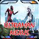 New Guide For Ultraman Nexus by Cruse Studio inc