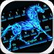 Flaming horse Keyboard by Echo Keyboard Theme
