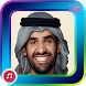 The Best Songs Of Hussein Al Jasmi by developer suppoit