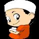 Quran Offline: Ahmad Saud by Mazonnko App